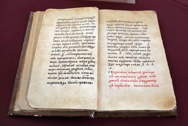 Cyril and Methodius, Slavic Language