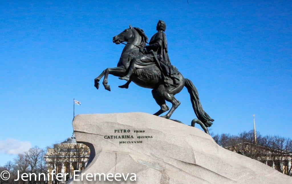 Peter the Great, St. Petersburg
