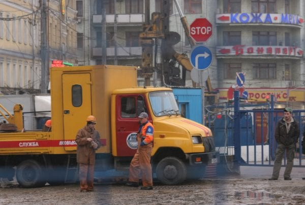 Russian construction
