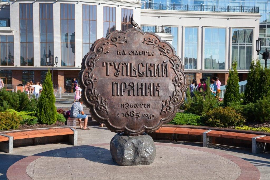 Russian gingerbread, pryaniki, recipe for Russian pryaniki