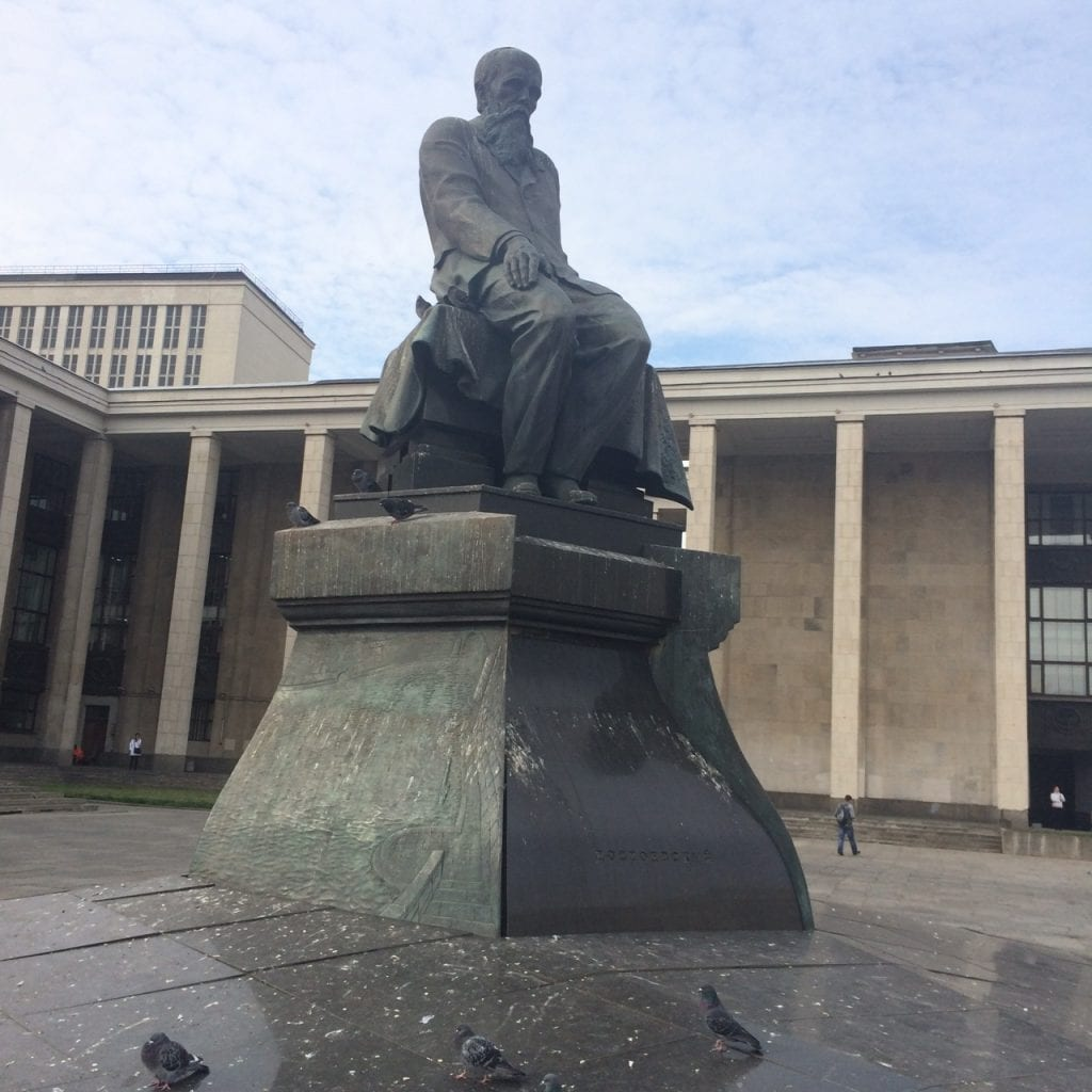 The State Russian Library in central Moscow.