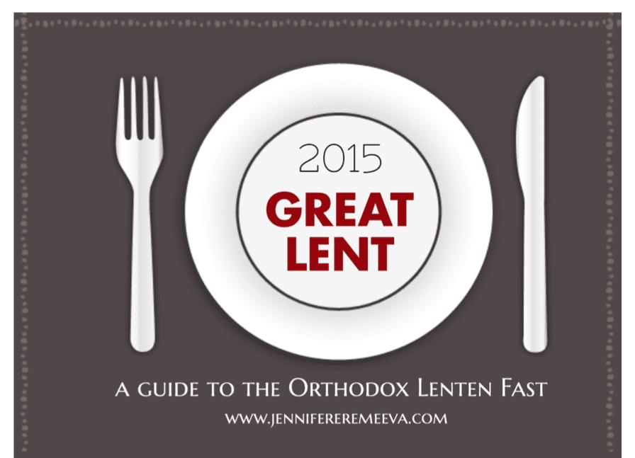 2015_Great Lent downloadable