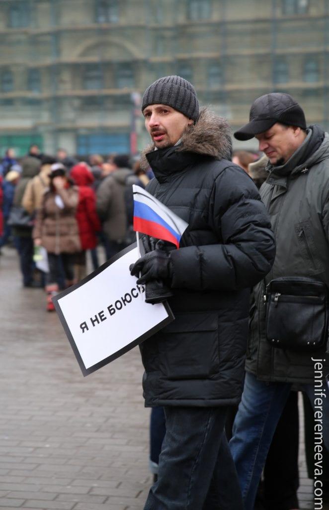 Boris Nemtsov, Jennifer Eremeeva, Moscow