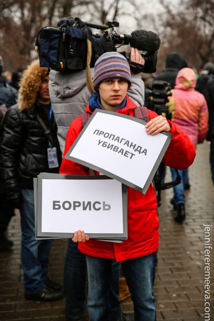Boris Nemtsov, Jennifer Eremeeva