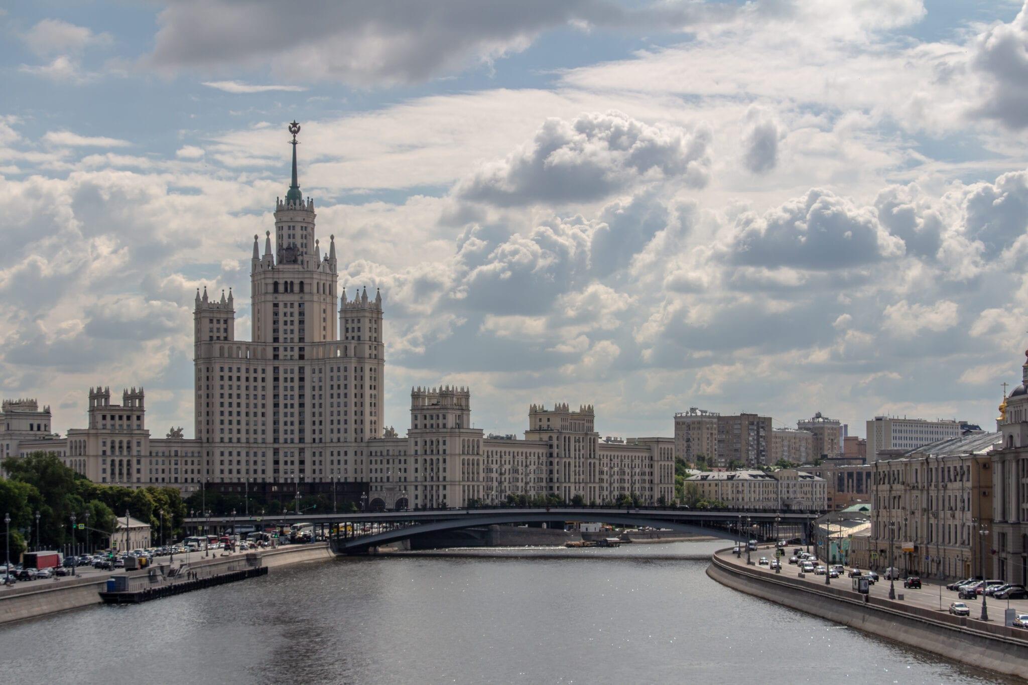 Photo of Kotelnicheskaya Embankment Building