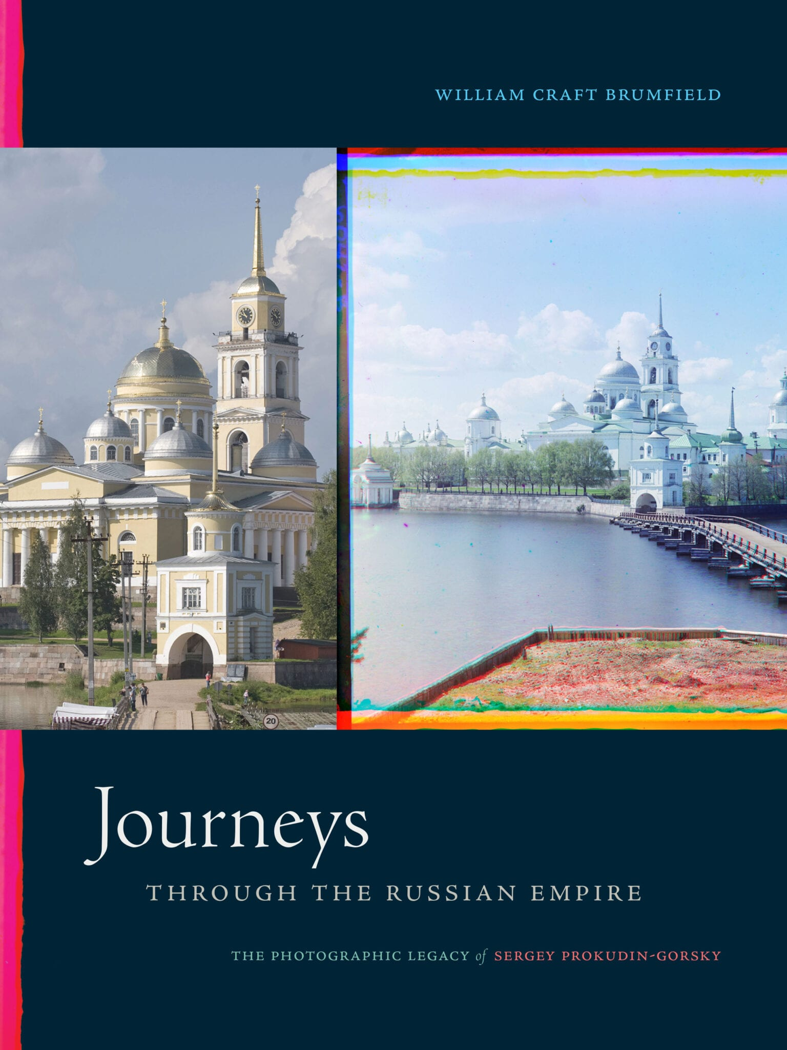 Cover of a large coffee table book on Russian empire